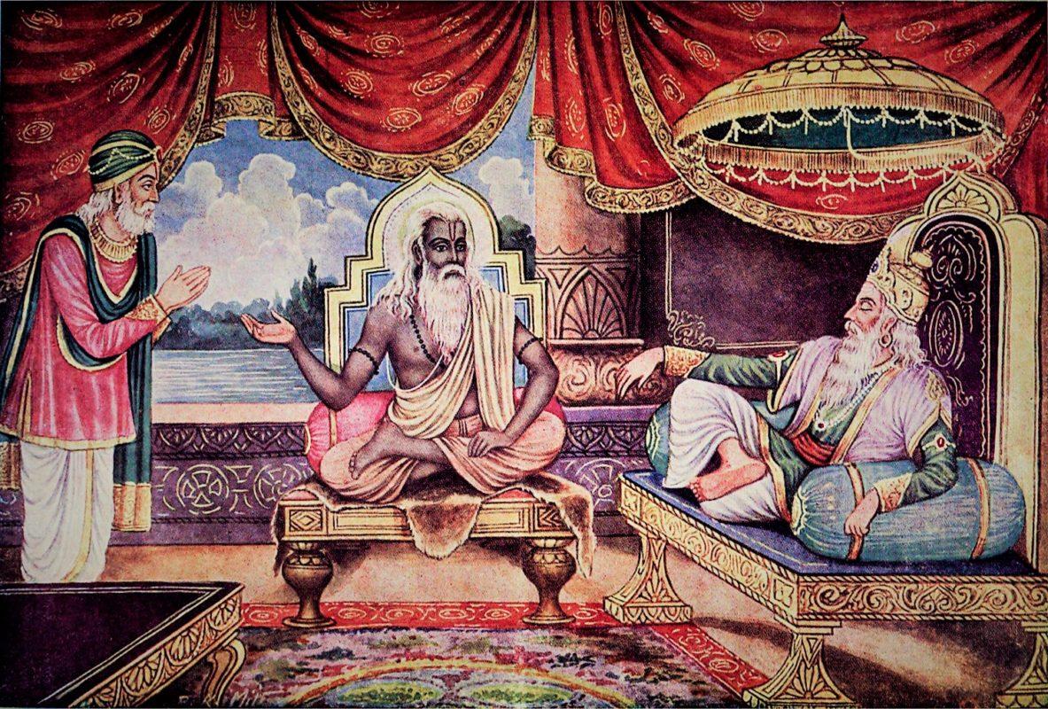 What are Upanishads?